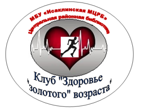 Эмблема клуба здоровье